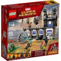 КОНСТРУКТОР LEGO Super Heroes Атака Корвуса Глейва (76103)