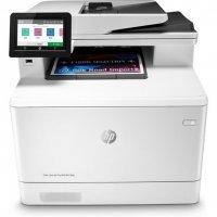 kupit-МФУ HP Color LaserJet Pro MFP M479fdn / А4 (W1A79A)-v-baku-v-azerbaycane