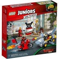 kupit-КОНСТРУКТОР LEGO Juniors Нападение акулы (10739)-v-baku-v-azerbaycane