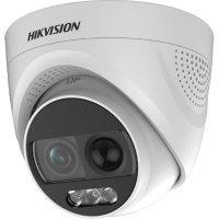 kupit-HD TVI-камера Hikvision DS-2CE72DFT-PIRXOF / 3.6 mm / 2 mp-v-baku-v-azerbaycane