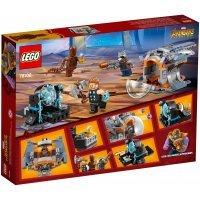КОНСТРУКТОР Lego Super Heroes В поисках оружия Тора (76102)