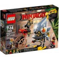 КОНСТРУКТОР LEGO Ninjago Нападение пираньи (70629)