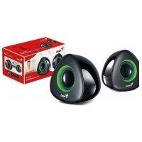 kupit-Акустическая система Speaker Genius SP-U150X (Green)-v-baku-v-azerbaycane