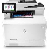 kupit-МФУ HP Color LaserJet Pro MFP M479fdw / А4 (W1A80A)-v-baku-v-azerbaycane