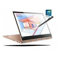 """kupit-Ноутбук Lenovo Yoga 920-13IKB Gold 13.9"""" FHD IPS M-Touch i5 (80Y70071RK)-v-baku-v-azerbaycane"""