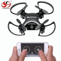 ДРОН mobile Bluetooth K700 R/C Drone Koome (8207430)