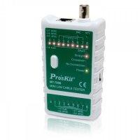 kupit-Тестер кабельных LAN сетей Pro`skit MT-7058-v-baku-v-azerbaycane