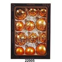 kupit-12 Новогодних шаров Royal Christmas - Золотистые (22005)-v-baku-v-azerbaycane
