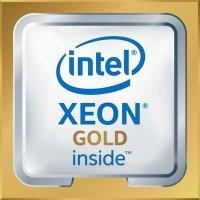 kupit-Процессор Lenovo ThinkSystem SR530/SR570/SR630 Intel Xeon Silver (4XG7A37988)-v-baku-v-azerbaycane