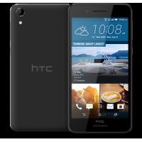 kupit-HTC Desire 728-v-baku-v-azerbaycane
