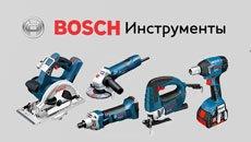 Инструменты Bosch в Баку- немецкое качество!