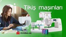 Шьем низкие цены на швейные машины