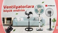 Июльская акция на вентиляторы