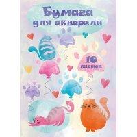 kupit-бумага Academy для акварели 10 листов А4 200гр 857-v-baku-v-azerbaycane