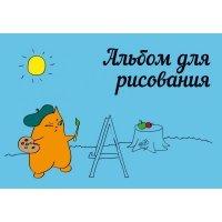 kupit-альбом Academy 12 листов 8399/2-v-baku-v-azerbaycane
