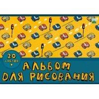 kupit-альбом Academy 20 листов 8766-v-baku-v-azerbaycane