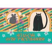 kupit-альбом Academy 24 листов 8364/2-v-baku-v-azerbaycane