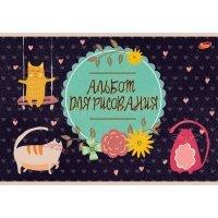 kupit-альбом Academy на спирали 48 листов 8432/2-v-baku-v-azerbaycane