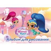 kupit-альбом Academy со скрепкой 8 листов SS3-v-baku-v-azerbaycane