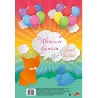 kupit-бумага Academy 14 цветов 8354/2-v-baku-v-azerbaycane