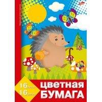 kupit-бумага Academy 16 цветов 8583-v-baku-v-azerbaycane
