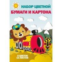 kupit-бумага Academy 9127/2-v-baku-v-azerbaycane