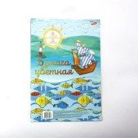 kupit-Бумага Academy 8 цветов 8357/2-v-baku-v-azerbaycane