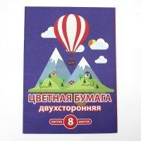 kupit-Бумага Academy двухсторонняя 9440-v-baku-v-azerbaycane
