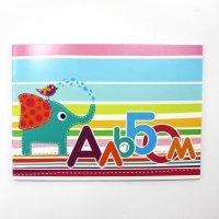 kupit-Альбом для рисования Academy 12 листов А4 9081/2-v-baku-v-azerbaycane