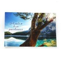 kupit-Альбом для рисования Academy 40 листов А4 9754-v-baku-v-azerbaycane
