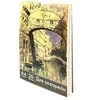 kupit-aльбом для рисования Academy 20 листов A4 Планшет-v-baku-v-azerbaycane