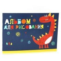 kupit-Альбом для рисования Academy 16 листов А5 9601/5-v-baku-v-azerbaycane