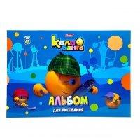 kupit-альбом для рисования Колобанга А4 16 листов-v-baku-v-azerbaycane