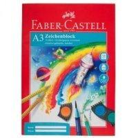 kupit-блокнот Faber Castell 10 листов А3 100гр 212047-v-baku-v-azerbaycane