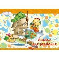 kupit-Альбом Academy Amore 8 листов А4 AT65-v-baku-v-azerbaycane