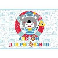 kupit-Альбом Academy Медвежонок 8 листов А4 10088/2-v-baku-v-azerbaycane
