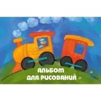 kupit-Альбом Academy Детский Рисунок 20 листов А4 JW11/2-v-baku-v-azerbaycane