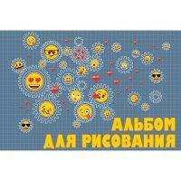kupit-aльбом для рисования Academy 40 листов EM2/2-v-baku-v-azerbaycane