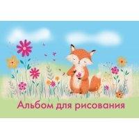 kupit-Альбом Hallmark 8 листов А4 HL3-v-baku-v-azerbaycane