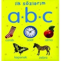 kupit-abc – ilk sözlərim  Uşaq ədəbiyyatı-v-baku-v-azerbaycane