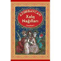 kupit-Azərbaycan Xalq Nağılları 1-v-baku-v-azerbaycane