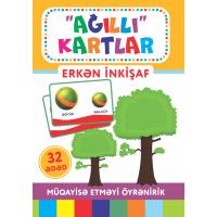kupit-Ağıllı kartlar-v-baku-v-azerbaycane
