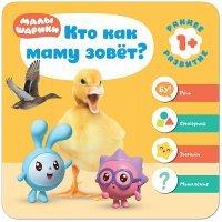 kupit-1+. Кто как маму зовёт?-v-baku-v-azerbaycane
