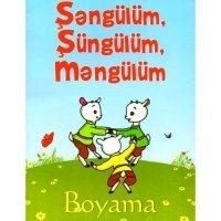 kupit-Boyama Şəngülüm, Şüngülüm, Məngülüm-v-baku-v-azerbaycane