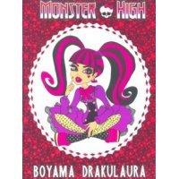kupit-Boyama Monster High-v-baku-v-azerbaycane