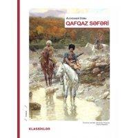 kupit-Boyama Zoluşka-v-baku-v-azerbaycane