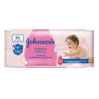 kupit-Влажные салфетки Johnson's baby Нежная забота 64шт-v-baku-v-azerbaycane