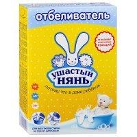 kupit-Отбеливатель Ушастый нянь для детского белья 500г-v-baku-v-azerbaycane