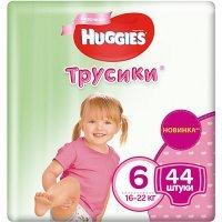 kupit-Huggies трусики 6  44 шт.-v-baku-v-azerbaycane