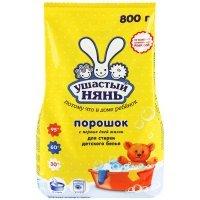 kupit-Стиральный порошок Ушастый нянь для стирки детского белья, 800 г-v-baku-v-azerbaycane